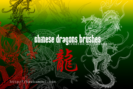 Free Photoshop Brushes: Chinese Dragons