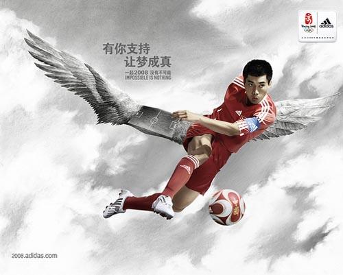 Beijing Olympic 2008