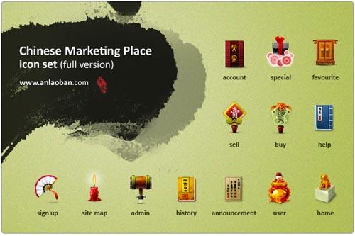 Chinese Marketing Place Icon set