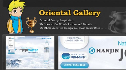 Oriental Gallery