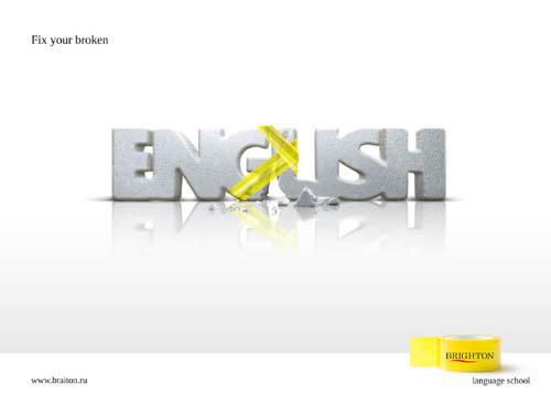Brighton Language School: English