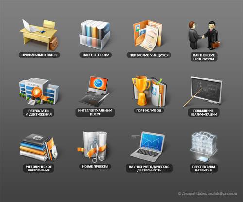 Scholny icons