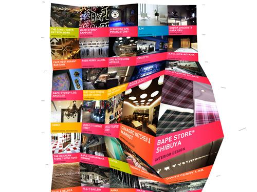 35+ Fantastic Examples Of Beautiful Flash Websites 3