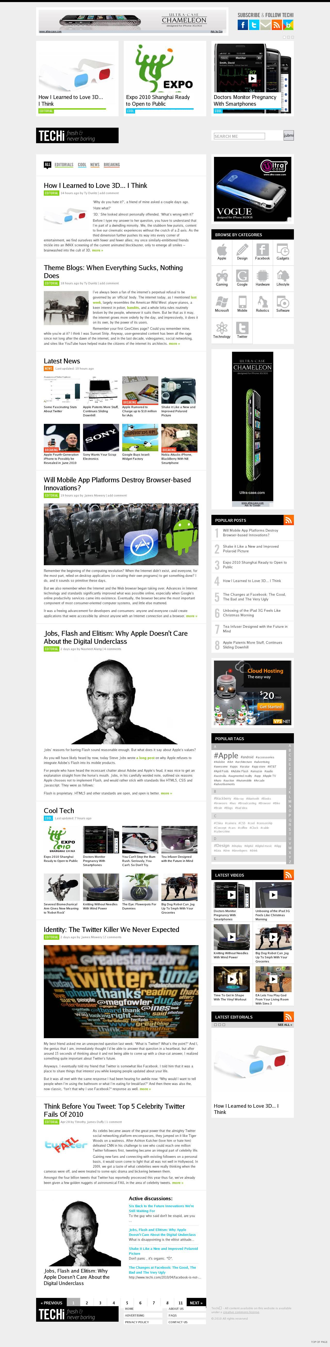 Techi.com - Fresh & Never Boring Tech Updates 1