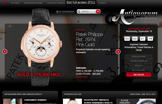 Most Attractive (39) Corporate Website Designs Of Top Brands 14