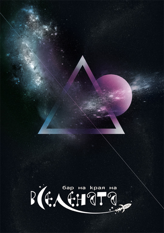 65 Incredibly Breathtaking Examples Of Poster Design 9