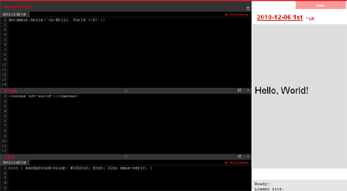 11 Robust Web Based Editors To Code Directly From Your Browser 11