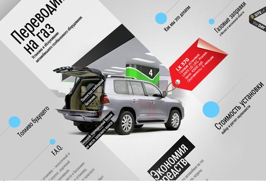 Showcase Of Creative Typography In Modern Web Design 45
