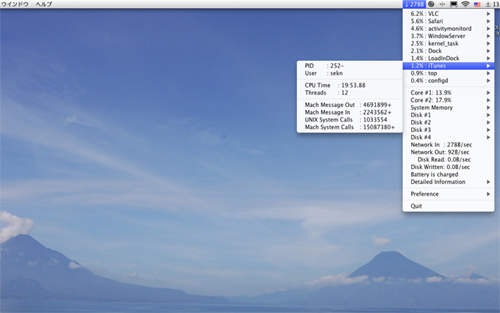 10 Lesser-Known But Absolutely Useful Mac OS X Apps 9