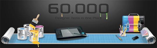 Ultimate Designer Toolkit (Over 60,000 Premium Design Items) Giveaway 1