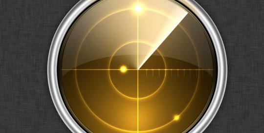 Best Of 2011: 40 Detailed Photoshop Icon Design Tutorials 34