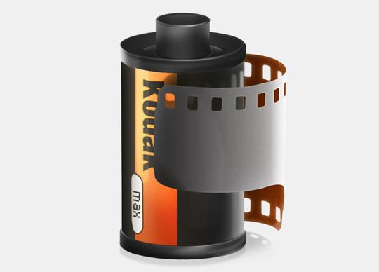Best Of 2011: 40 Detailed Photoshop Icon Design Tutorials 13