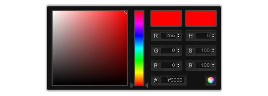 10 Most Useful Javascript Color Pickers Plugins 5