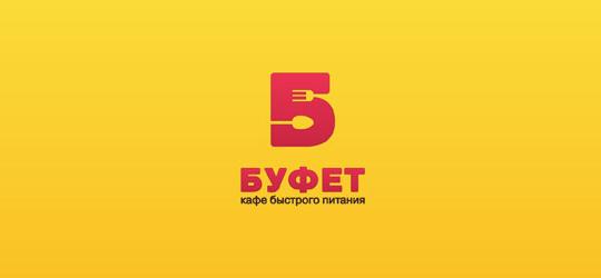 40 (More) Creative Negative Space Logo Designs 28