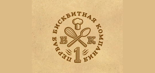 Stunning Collection Of Spoon, Fork And Knife Inspired Logo Design 26