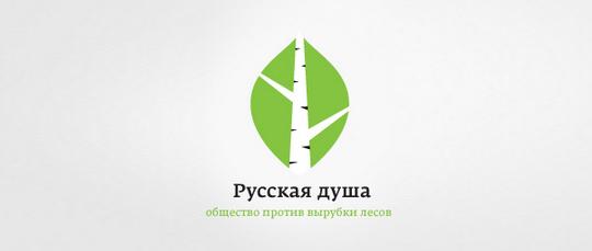 50 Cleverly Designed Leaf Logo Designs For Your Inspiration 45