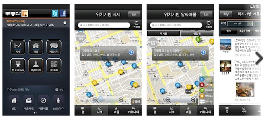 14 Real Estate Apps For Android Phones 6