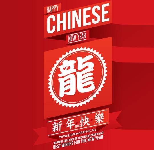 40 High Quality Typographic Poster Design Tutorials 29