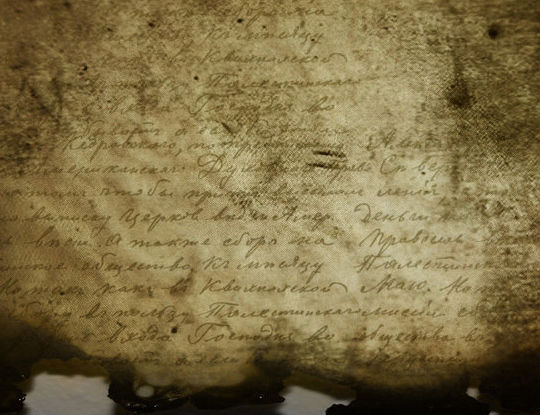 23 High Quality Old Free Paper Photoshop Textures 7