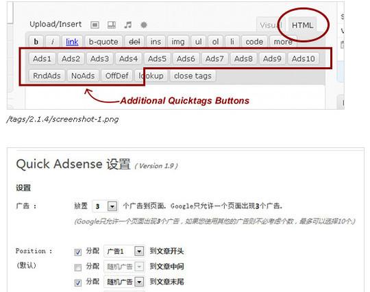 Ultimate Collection Of Google Adsense Wordpress Plugins 19