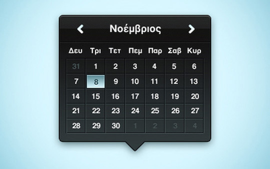 40 Useful And Free Calendar Designs In PSD Format 18