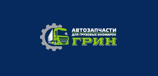 44 Creative Transportation Logo Design For Your Inspiration 43