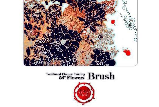45+ Unusual And Free Adobe Photoshop Brush Sets 45