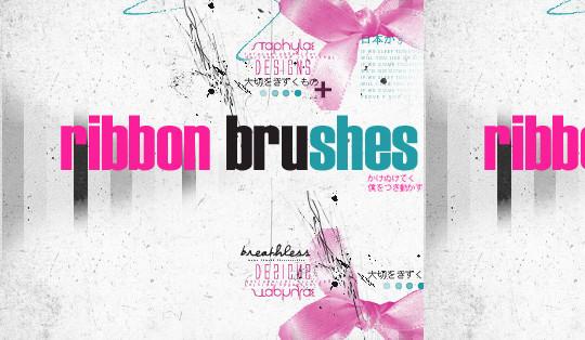 45 Awesome Swirl And Ribbon Photoshop Brushes 21
