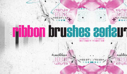 45 Awesome Swirl And Ribbon Photoshop Brushes 10