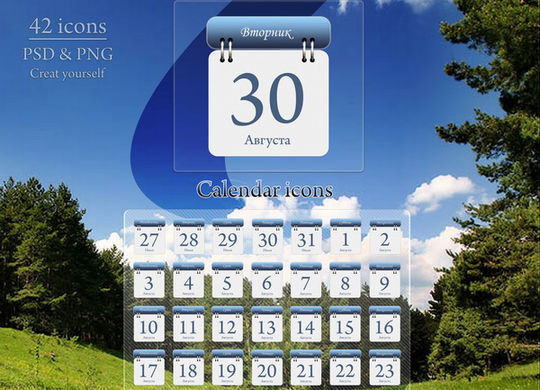 45 Stunning Calendar Icon Sets For Free Download 35