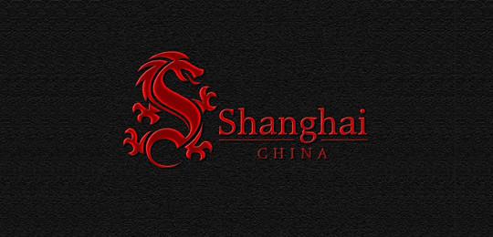 45 Artistically Designed Single Letter Logo Designs 42