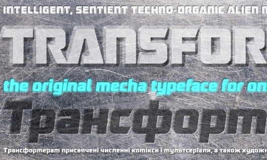 44 Free Sci-Fi & Techno Fonts For Creative Designer 38