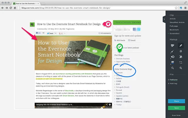 45+ Must-Have Chrome Extensions For Web Designers & Developers 11