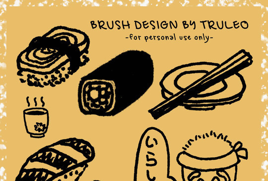 15 Photoshop Free Scribble and Doodle Brushes 4
