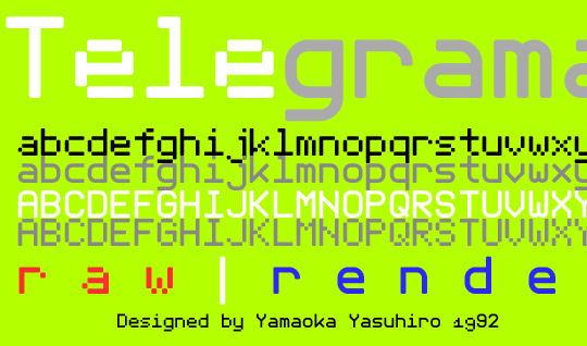 12 Free Excellent Monospaced Fonts 5