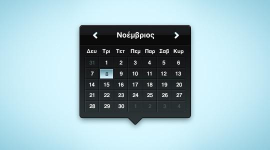 45 Free Popup, Alert Window, Notification, Photoshop Designs 38