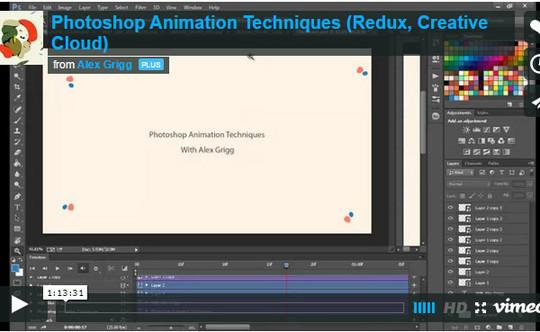 8 Photoshop UI Animation Tutorials 6