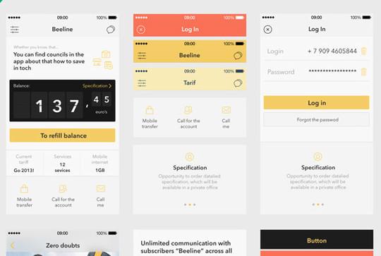 11 Free Mobile App Photoshop Templates 12