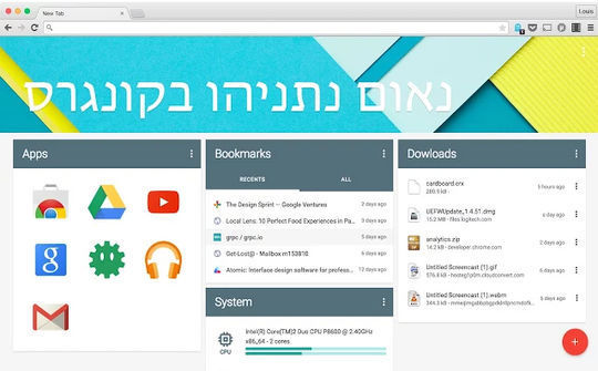 12 Chrome Extensions For New Tab Extensions 6