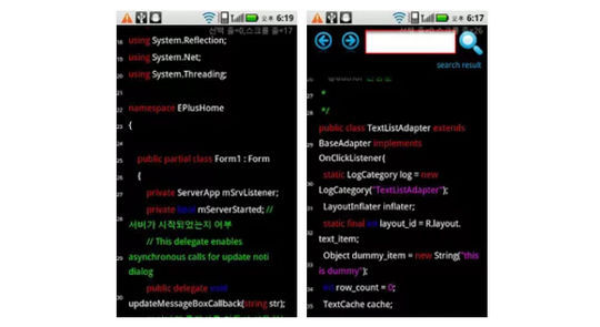 9 Android Code Editors For Mobile Developers 7