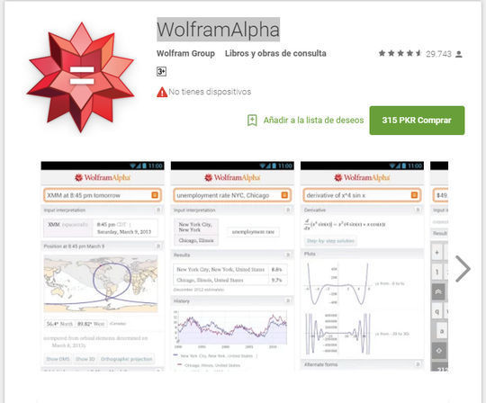 10 Useful Mobile Search Engines To Download Free Apps 9