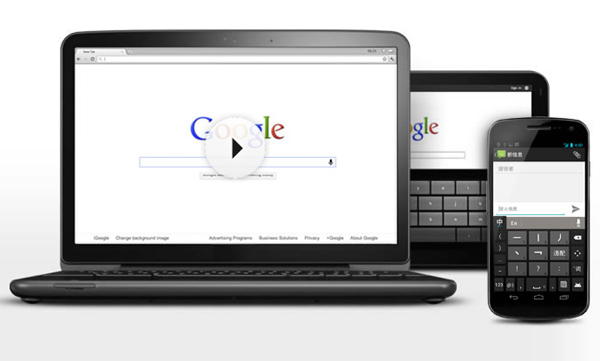 7 Must Check Google Tools For Web Designers & Developers 5
